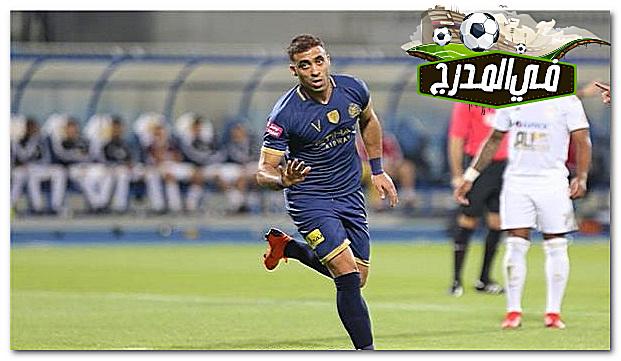 المغربي عبد الرزاق حمد الله لاعب النصر