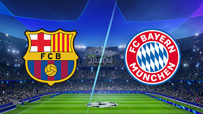 Bayern Vs Bayer